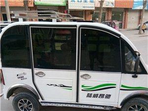 陆威昂驰电动四轮车