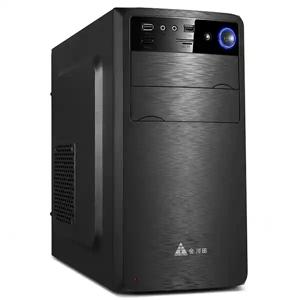 全新电脑主机处理.公司抵帐.多台全新没开...