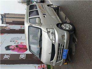 长安s460