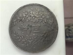 银元一个喜欢收藏的来