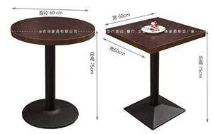 短桌(6张)70cm长*70宽*75高:110元/张 西餐厅仅开6个月,家中有事,店面转让,桌子都...