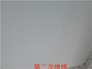 古城房子入住不到两年时间,先是卫生间漏水导致墙长毛,刚糊弄给修完了。今年又发现墙体和窗台裂纹,并且空