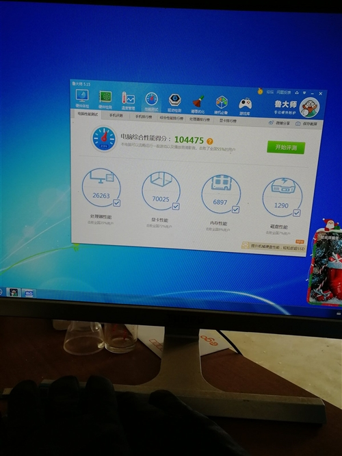 台式机全套,AMD主机700左右,intel主机900左右,都是全新机箱,19寸液晶显示器,需要的朋...