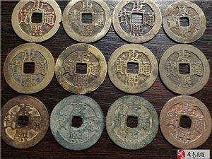 收点儿古旧钱币
