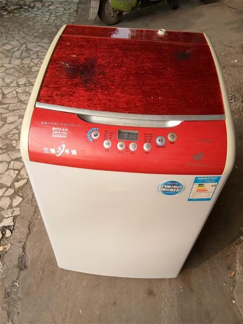 二手小天鹅全自动洗衣机