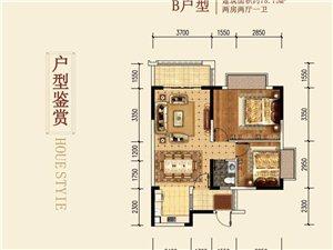 智美园3室2厅2卫40万元