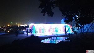 亳州冰雪世界嘉年华
