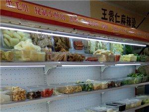 本人有一个展示柜,可以做麻辣烫和卖水果,展示柜带喷雾可以让菜和水果保持新鲜,展示柜长3点5米,由于我...