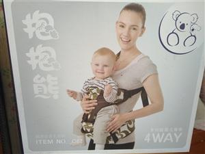 抱抱熊抱凳,简易方便,品牌产品品牌质量,总共用过两三次,九九层新!