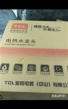 TCL电热水龙头,全新,未开封,179元买来的,现在便宜处理120元,有需要加微信联系1827925...