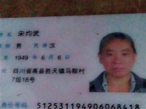 谁的!身份证
