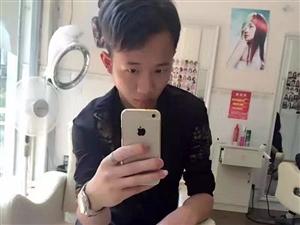 自我介绍合江人24岁。尹建。美发人士本人唯一微信li18281117506QQ2417872033欢