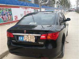 荣威350.2012年上牌,7万公里车况良好。