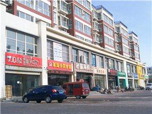 卢龙尚城花墅270平门市年租金只要3万五