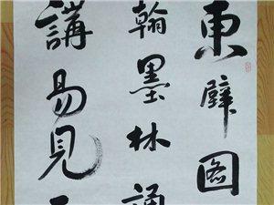 甘肃定西文化重镇鸡川张万昌书法中堂对联作品欣赏