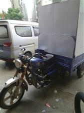 低价转让一台宝雕三轮车,烧油的,车厢是新做的,车况良好,有意者电联,13068596000邹先生