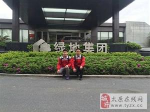 荣天环保室内环境质量监测治理中心