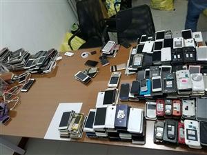 会东 高价回收 各类: 闲置手机、 尸体机、 按键机、 废旧手机  、平板电脑  、  可上门回收 ...