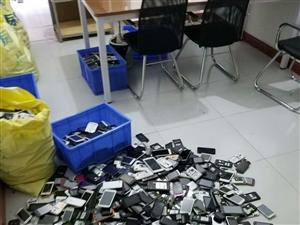 长期高价回收各类:废旧、闲置、按键 、尸体手机  平板电脑  欢迎各个体、商家来电咨询合作!电话13...