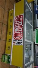 低价出售展示柜 需要的联系