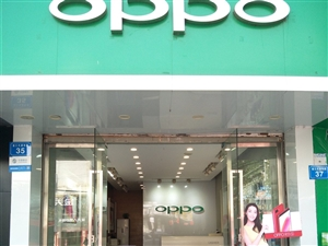 好消息,移动幸运客户手机免费领,购OPPO直降520元!