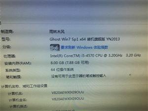 出售一台游戏电脑、放家里没玩,CPU、I54570内存8G其他的不说了价钱可商量