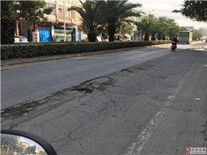 人民西路道路坑洼严重