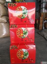 中农批市场a10--022诚鑫批发部批发零售新疆大枣,核桃,花生,瓜子。质量好,价格低