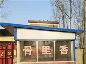 长4米左右宽3米左右9成新。地址威尼斯人县前刘庄村。有需要的来电??