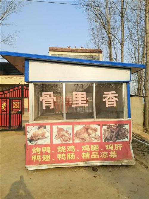 長4米左右寬3米左右9成新。地址通許縣前劉莊村。有需要的來電??