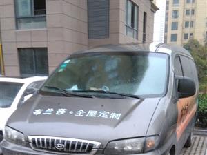 2010年江淮瑞风  2.0  7座商务车