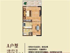 八小八中学区房2室2厅1卫50万元