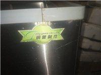 新华冰箱,九成新,制冷效果好,13528392063