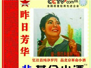北京大道至简平台望都总代理诚招各乡镇终端,独有的买赠活动,独有的区域保护,低到爆的供货价格,爽到爆的