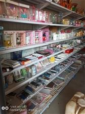 低了价处理一批超市用品,货架14组,一个冷藏柜,中性笔180盒,替换笔芯180,尺子圆规无数。见钱就...
