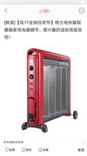 格力取暖器