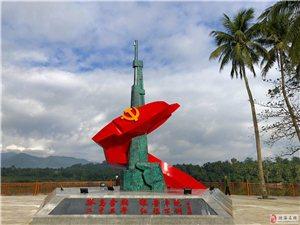 温泉区椰子寨村红色景点