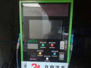 22寸多媒体自助洗车机的简介:    自助洗车机主要是通过车主自己动手清洗爱车的自助式便捷洗车设...