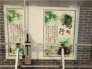 蠡县,墙体彩绘