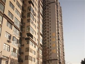 国际商城小区3室2厅2卫54万元