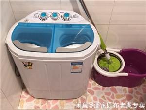 小鸭迷你洗衣机。小型洗衣机! [转卖]2014新款35C 双桶双筒双缸迷你小洗衣机带甩… 加运费到...