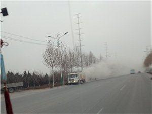 这是青州哪条路?路上的司机天天碰到放毒车?!