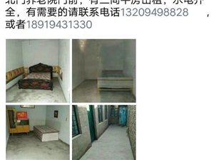 平房3室1000元/月