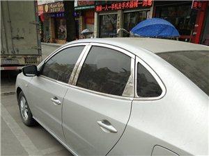 我有一部北京现代小轿车要出售。联系电话13917831054
