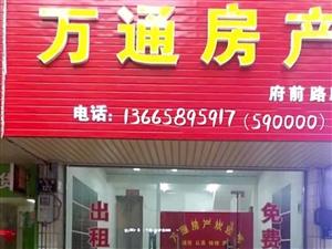 余店新村2室2厅1卫1200元/月