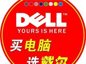 茁翊科技带你吃鸡处理器i7-7700K主板华硕Z270-P内存16G显卡1060  6G  D5