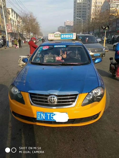 中華出租車出售