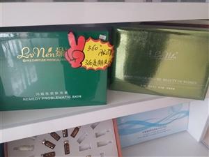 出售美容床3个(单个200-打包500),,化妆品柜子3个(120一个),中捷?#21697;?#32427;机5台,(单个3...