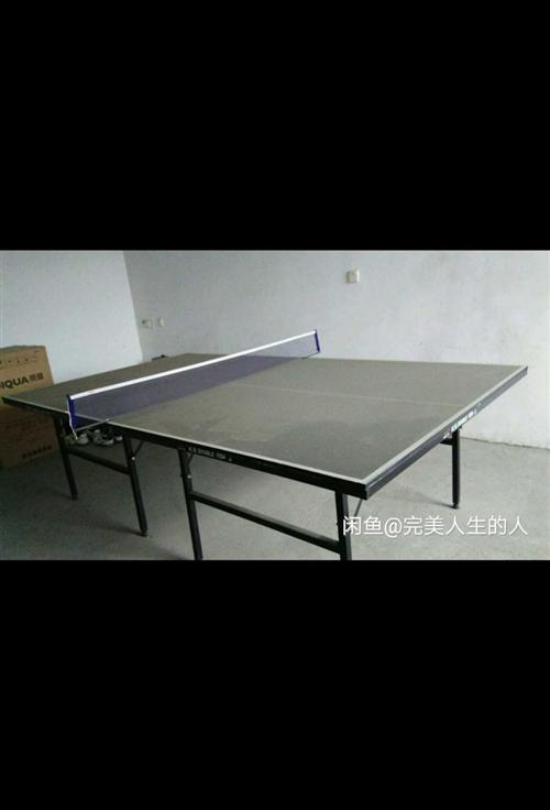 出售二手乒乓球桌一個,幾乎全新,給個價就拿走