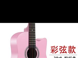 班士顿38寸吉他,粉红色,初学者入学着练习着学生男女乐器,上个月刚买,本来想自学,但是因为工作原因忽...